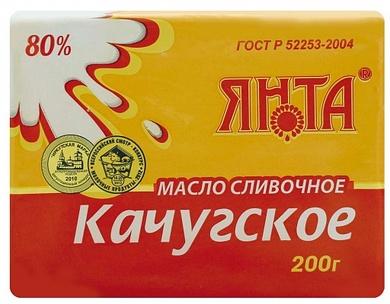 "Масло ""Качугское"" 80% фас. 0,2 кг"