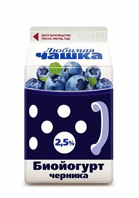 """Биойогурт 2,5% """"Черника"""", """"Земляника"""" т/пак 0,45 кг ТМ """"Любимая чашка"""""""