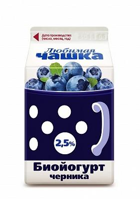 """Биойогурт 2,5% """"Черника"""" т/пак 0,45 кг ТМ """"Любимая чашка"""""""