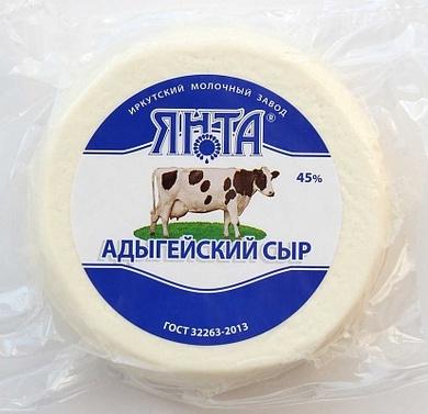 Сыр Адыгейский 45%, фасованный