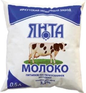 """Молоко """"Российское"""" 3,2% п/пак 0,5 л."""