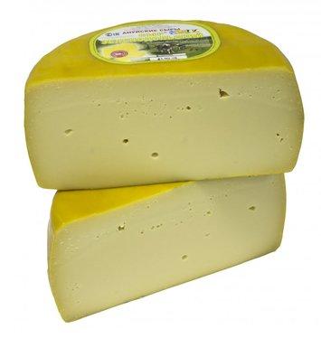 Сыр Зеленодольский