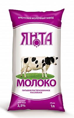 """Молоко """"Российское"""" 3,5% п/пак 1,0 л."""