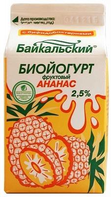"Биойогурт 2,5% ""Черника"", ""Ананас"" т/пак 0,5 кг"
