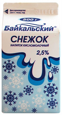 Снежок 2,5% т/пак 0,5 кг