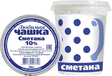 "Сметана 10% стак. 0,38 кг ТМ ""Любимая чашка"""