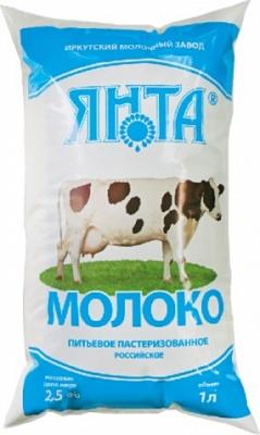 """Молоко """"Российское"""" 2,5% п/пак 0,9 л. ТМ """"Любимая чашка"""""""