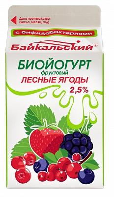 """Биойогурт 2,5% """"Лесные ягды"""" т/пак 0,5 кг"""