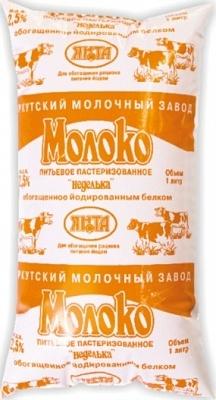 """Молоко """"Неделька"""" 2,5% йод, п/пак 1,0 л."""