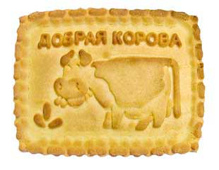 Добрая корова г. Белгород