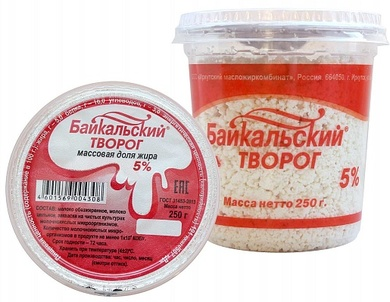 """Творог """"Байкальский"""" 5%, стак. 0,25 кг."""
