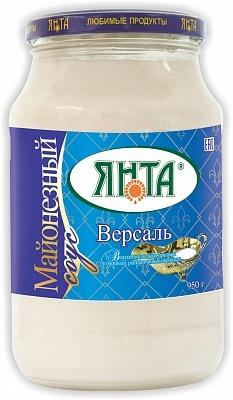 """Соус майонезный """"Версаль"""" с массовой долей жира 30%, ст/банка 0,95 кг"""
