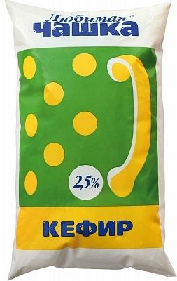 "Кефир 2,5% п/пак 0,9 кг ТМ ""Любимая чашка"""