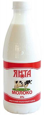 Молоко цельное отборное питьевое пастеризованное от 3,4% до 6% бутылка ПЭТ 1,0 кг