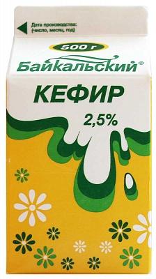 Кефир 2,5% т/пак 0,5 кг.