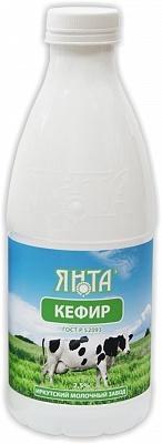 Кефир 2,5% бутылка 0,95 кг