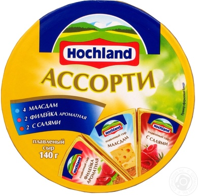 Сыр Хохланд