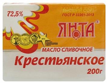 """Масло """"Крестьянское"""" 72,5% фас. 0,2 кг"""